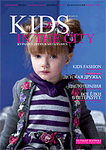 Журнал «Kids in the city»